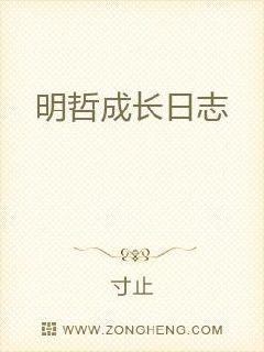 广州依轩女王s