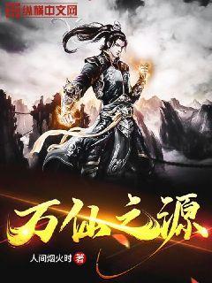 http://book.zongheng.com/book/1140112.html