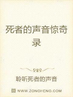 全职法师小说 免费阅读软件