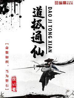 http://book.zongheng.com/book/1038533.html