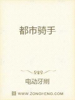 万千宠爱王三九免费阅读麻雀阁