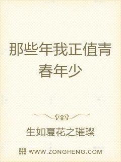 大乳女做爰中文字幕