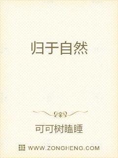 2021最新中文字幕一区欧美