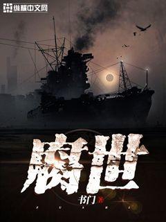 http://book.zongheng.com/book/903526.html