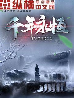 斗罗大陆第1季
