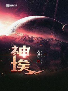 http://book.zongheng.com/book/800403.html