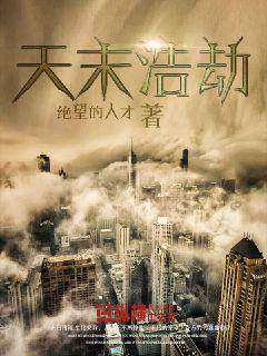 http://book.zongheng.com/book/909222.html