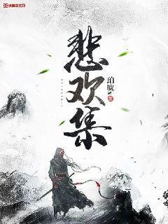 http://book.zongheng.com/book/835116.html