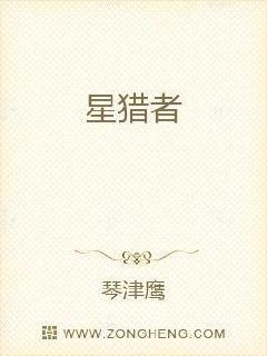 楚楚夫君小说