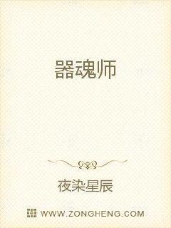 传说中的勇者传说小说