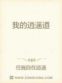 医香书书网
