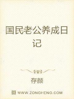 中文字幕加勒比