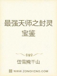 http://www.wb3w.net/bookbook/1029272.html