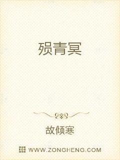 (西幻)荣光复苏