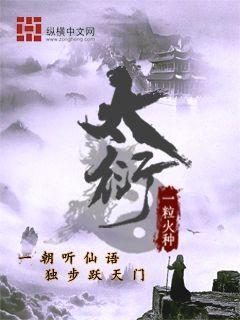 http://book.zongheng.com/book/910646.html