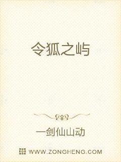 黑帽seo教程pdf