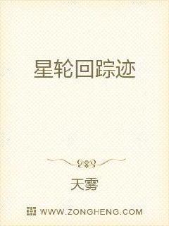 hbl小说
