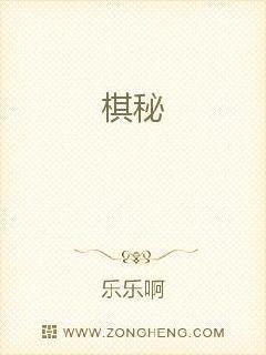 穿越成皇赵洞庭免费阅读