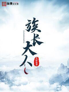 舌尖上的中国家常