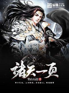 深圳福田区男科医院