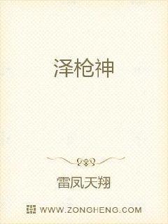 霍不凡宁晴雪全文免费阅读
