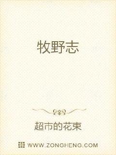 张卫健电影