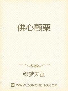 军事小说《尖刀》开写!