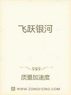 [美娱]荆棘王冕