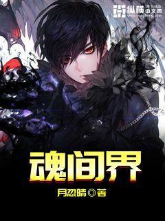 http://book.zongheng.com/book/896651.html