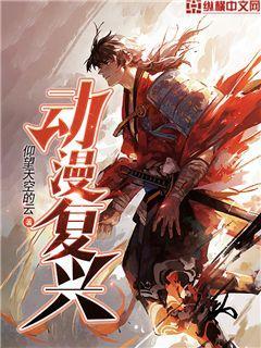 http://book.zongheng.com/book/778034.html