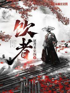 http://book.zongheng.com/book/1085367.html