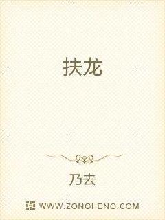 http://book.zongheng.com/book/899964.html