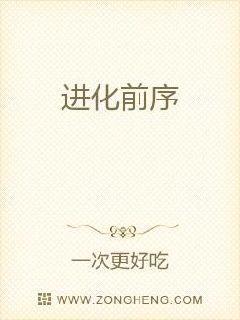 亚洲中文娱乐网