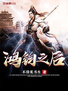 http://book.zongheng.com/book/914796.html