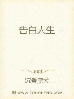 http://book.zongheng.com/book/833747.html
