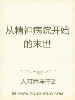 乐游棋牌正版官网版