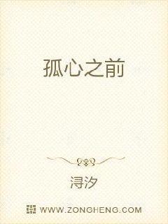 叶尘池瑶小说全文免费阅读