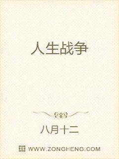 叶辰苏雨涵