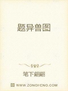 网王小说女主是警察