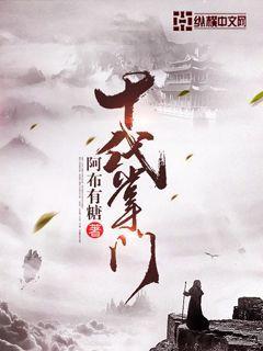 http://book.zongheng.com/book/802046.html