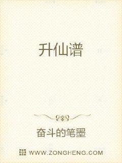 小说打字员官方网