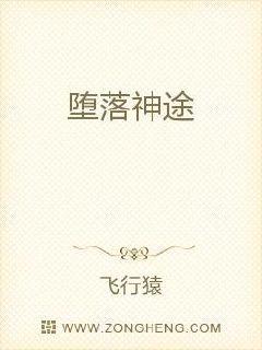 醉枕江山最新章节
