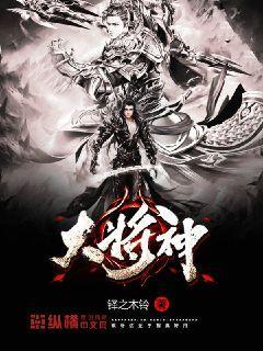 http://book.zongheng.com/book/850083.html