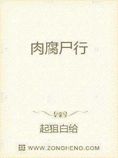 大江湖武侠系统