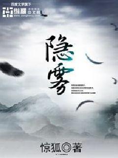 http://book.zongheng.com/book/843206.html