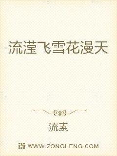 韩娱之梦幻星语