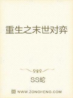 中国japanesefree40成熟