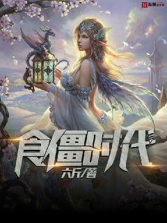 http://book.zongheng.com/book/844552.html