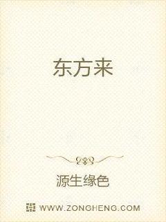 万道龙皇陆鸣全文免费阅读最新章节无