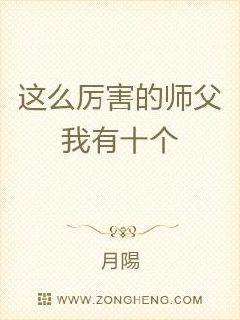 极品修仙传-最新章节列表